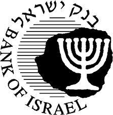 בנק ישראל מזמין אתכם לבדוק חינם ולפדות מלוות מדינה שלכם